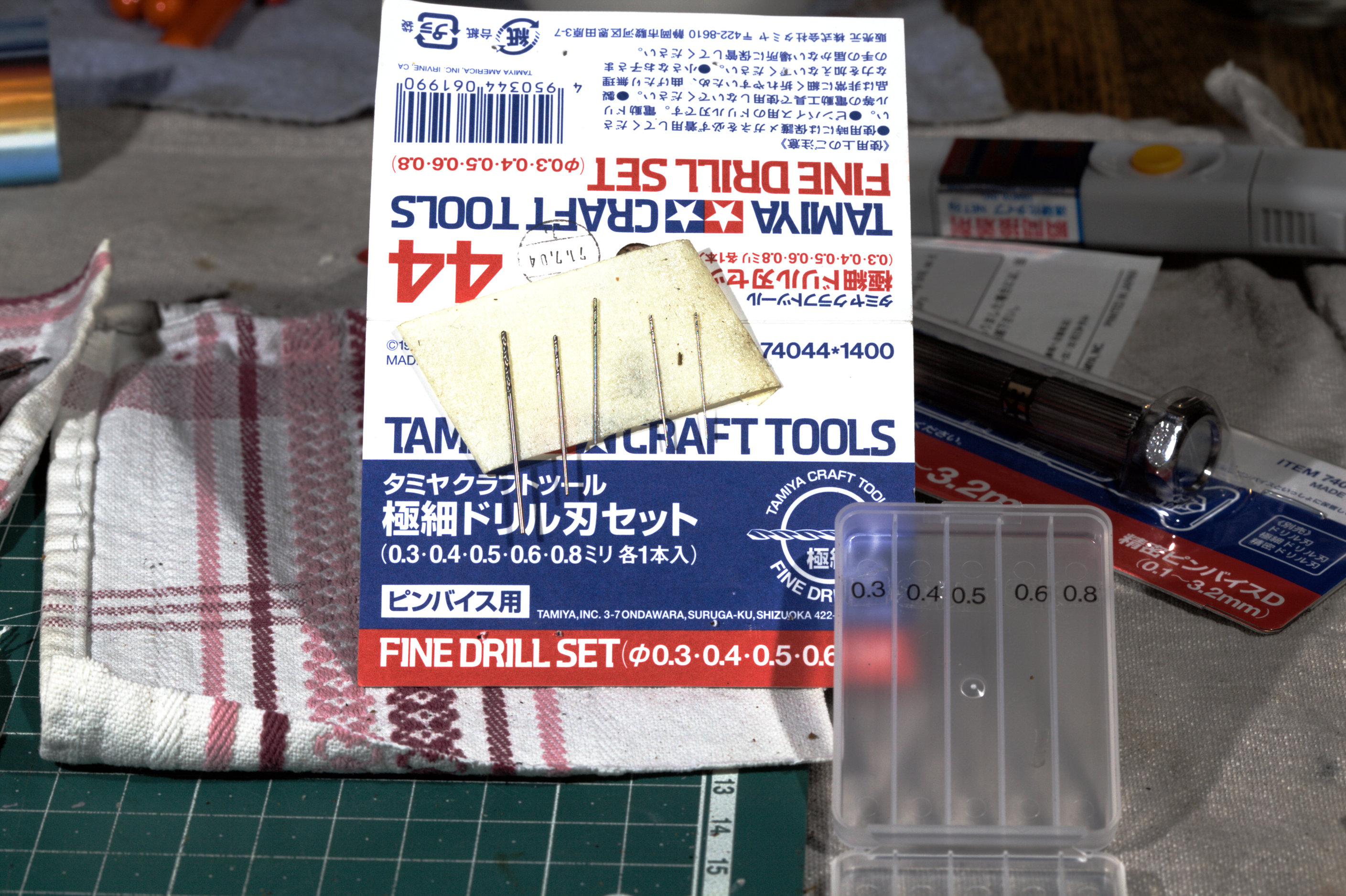 Fine Drill Set